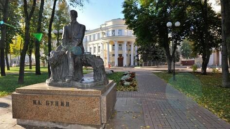 Буниновед из Института мировой литературы выступит с лекцией в Воронеже