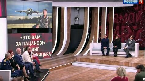 Телеведущий Андрей Малахов снял передачу о погибшем в Сирии воронежском летчике