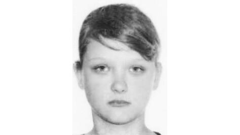 Тело пропавшей в Павловском районе Жени Мозговой найдено в реке Таганка, подозреваемый задержан