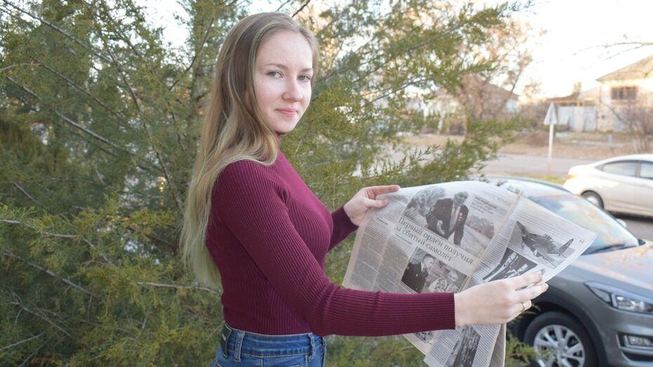 Грибановская журналистка заняла 1 место во Всероссийском конкурсе «Вызов – XXI век»