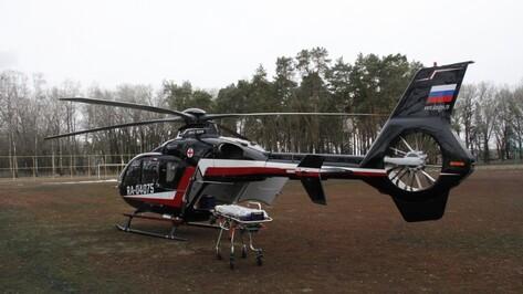Пострадавших в ДТП детей доставили в Воронеж вертолетом
