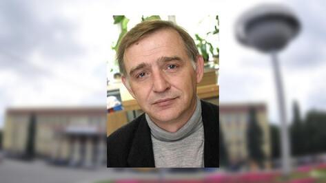 Студент убитого воронежского профессора: «Его доброта сгубила»