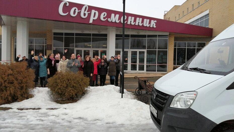 Отдел культуры Павловского района получил новый автобус