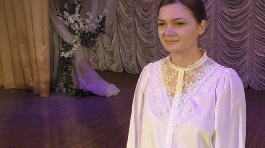 Воробьевская школьница стала лауреатом межмуниципального онлайн-конкурса чтецов