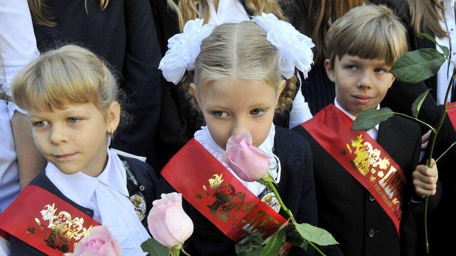В верхнемамонских школах начался набор первоклашек