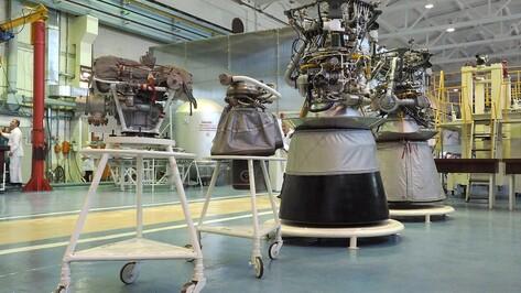 Воронежское КБХА заново объявило конкурс на техническое перевооружение за 9,3 млрд рублей