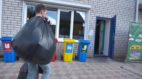 Раздельный сбор отходов в Воронеже и Нововоронеже внедрят в 2021 году