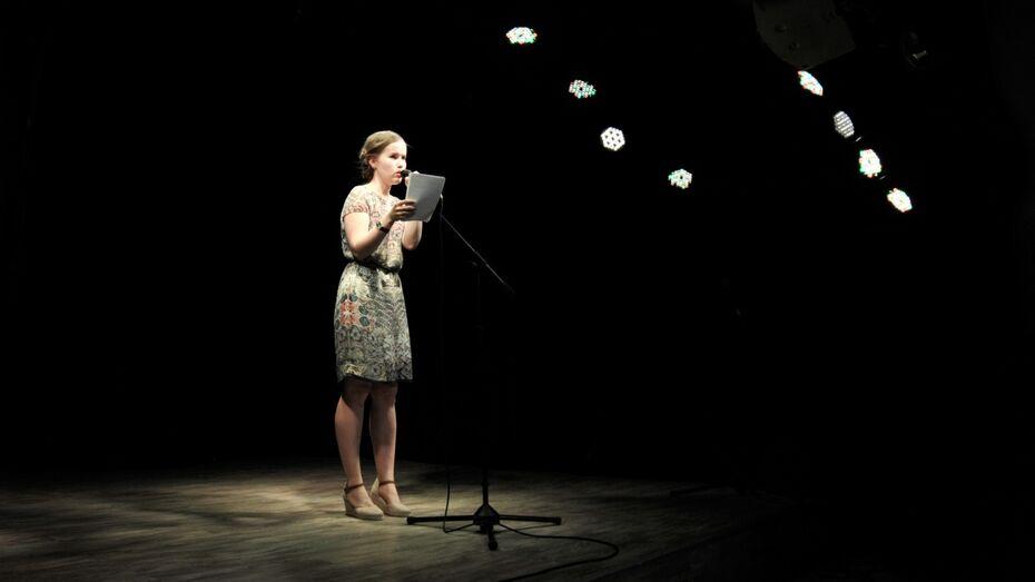 В воронежском Камерном театре стартуют «Литературные воскресенья»