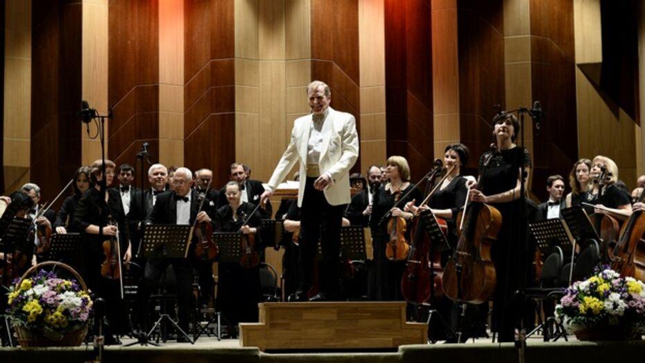 Дирижер Владимир Вербицкий отметил 70-летний юбилей концертом в воронежской филармонии