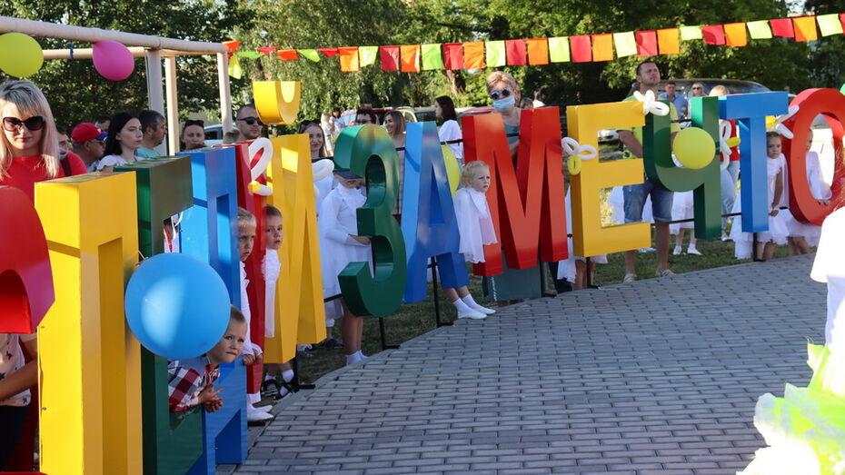Активисты россошанского села Подгорное завершили обустройство единственной детской площадки