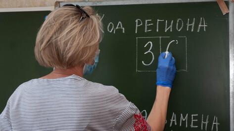 Воронежские выпускники показали лучшие результаты ЕГЭ по математике за 4 года