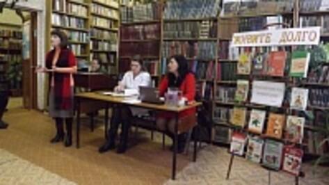 В Аннинском районе начала работу школа безопасности для пожилых и инвалидов
