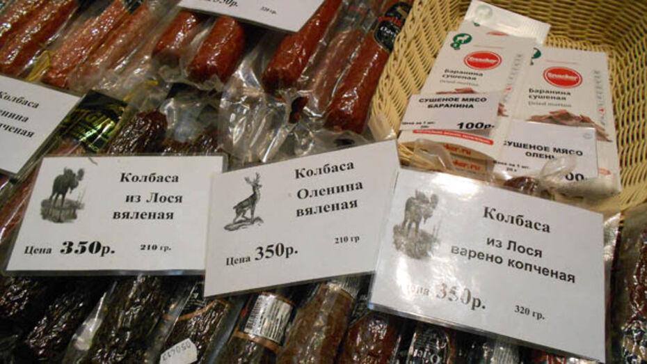 На охотничьей выставке воронежцев угощают колбасой из оленины и страуса
