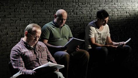 В Воронеже пройдет читка пьесы о пермской культурной революции