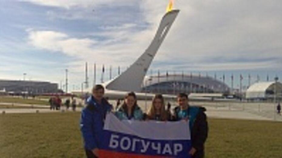 Воронежцы в Сочи: целый поезд болельщиков, фейсконтроль и блины за 200 рублей