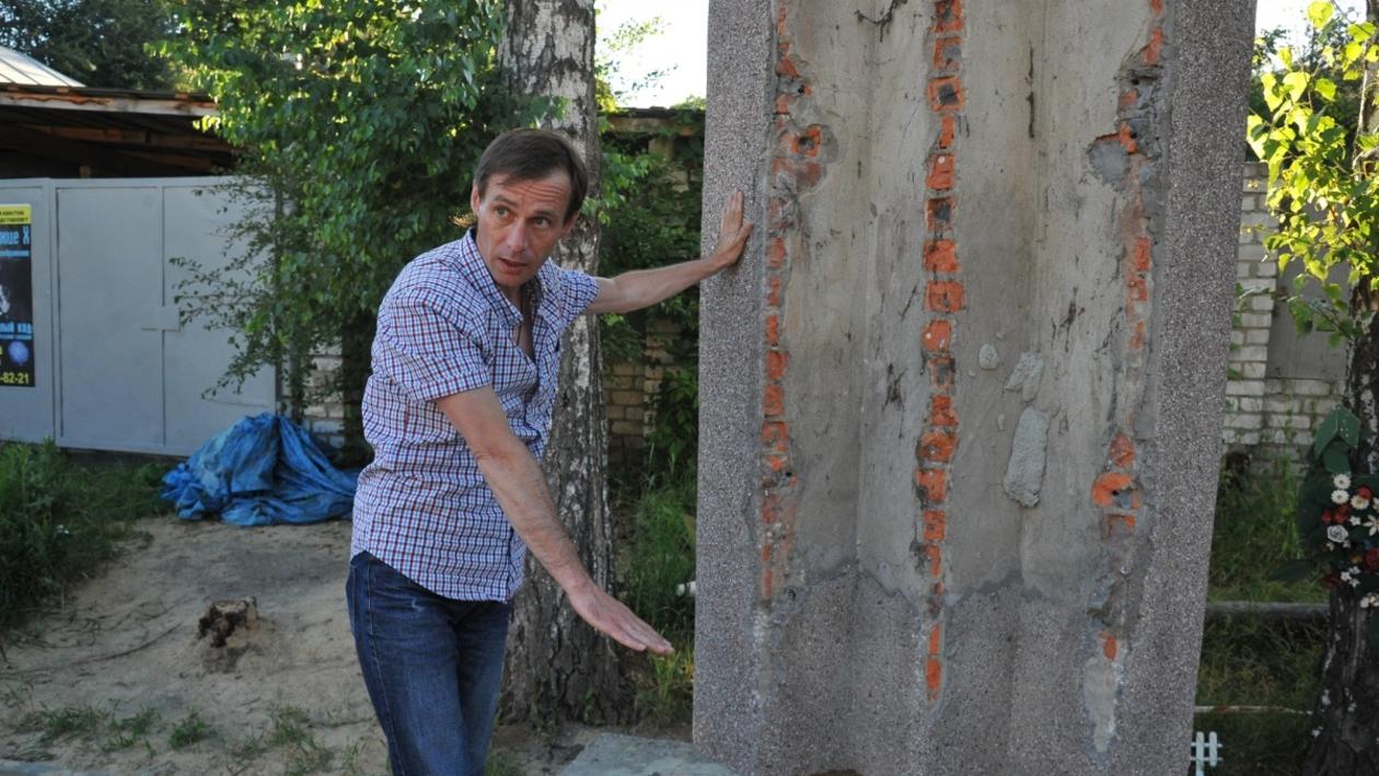 Памятник соседям. В Воронеже реконструируют уникальный мемориал