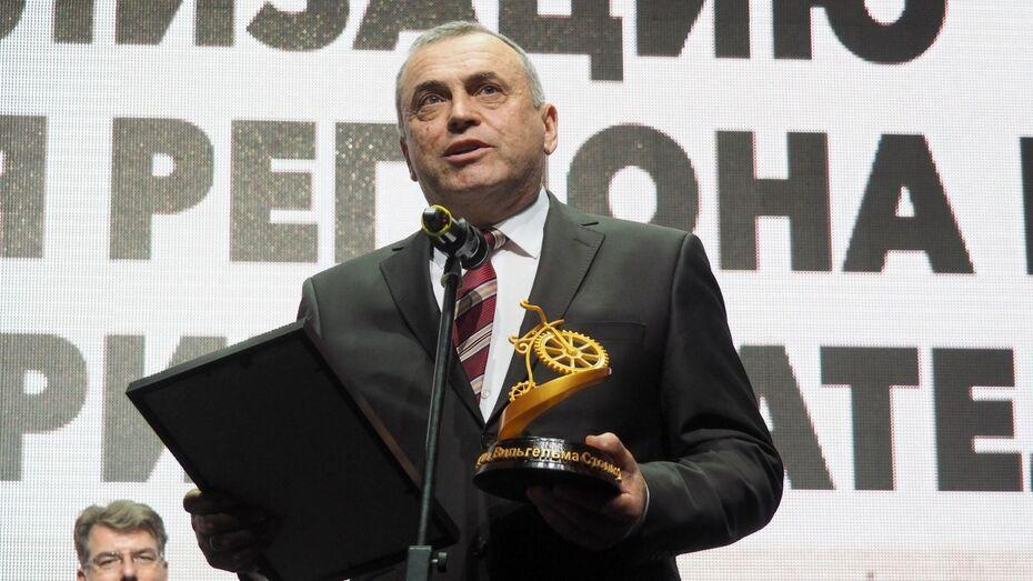 Воронежскую бизнес-премию Столля получил предприниматель из Рамони