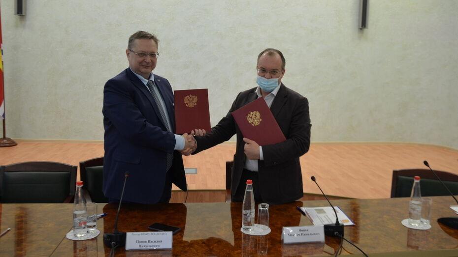Администрация Павловского района заключила соглашение о партнерстве с воронежским вузом