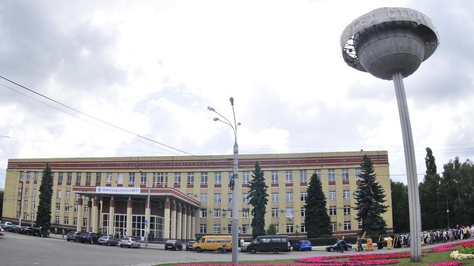 Ирландский посол прочитает открытую лекцию в Воронеже