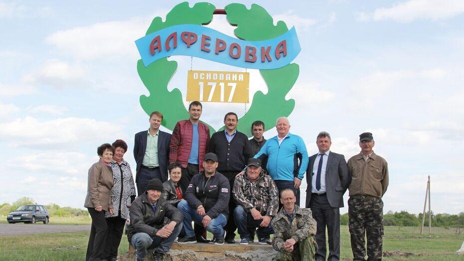 В Новохоперском районе к 300-летию Алферовки общественники установили въездную группу