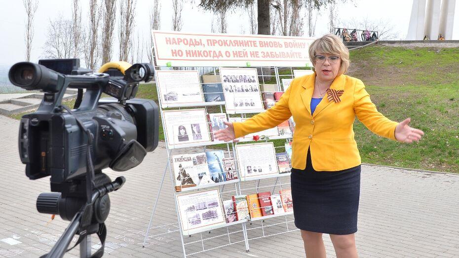 В Семилуках стартовал литературный видеопроект «Мы помним»