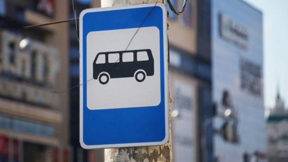 Управление транспорта Воронежа проследит за переносом остановок на проспекте Революции