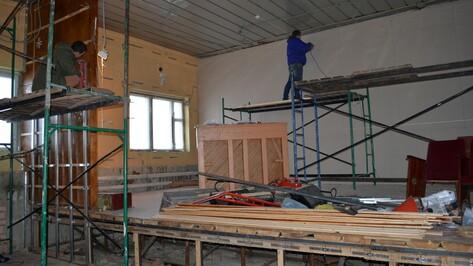 В нижнедевицком поселке начали ремонт Дома культуры