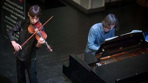 Юный воронежский скрипач стал дипломантом международного конкурса в Петербурге