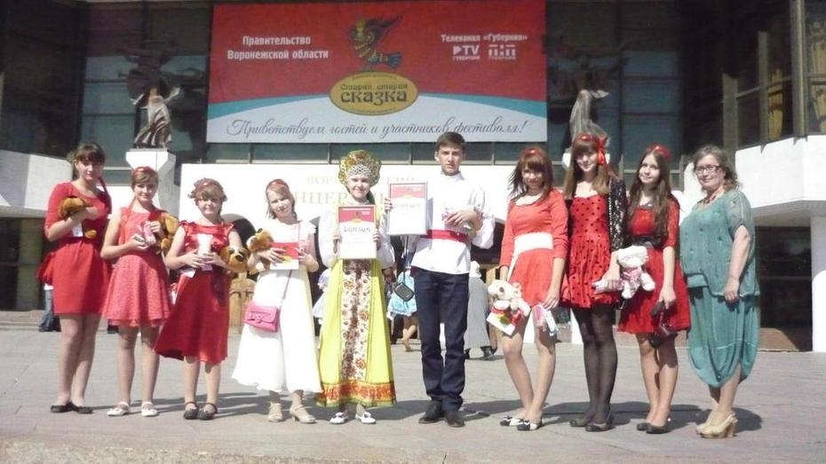 Аннинские школьники стали победителями областного конкурса «Старая, старая сказка»