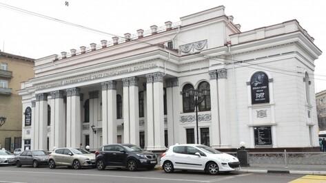 Актеры Воронежского драмтеатра покажут спектакли в Белгороде