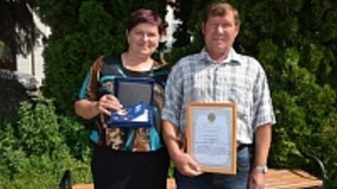 Многодетную семью из Верхнехавского района наградили медалью «За любовь и верность»