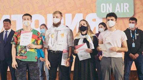 Воронежского студента посчитали одним из лучших участников форума «Территория смыслов»
