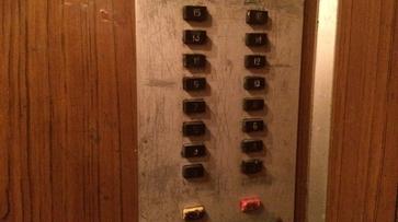В Воронеже до конца года заменят 75 лифтов в многоквартирных домах