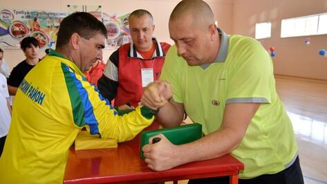 В Поворино прошли соревнования среди спортсменов с ограниченными возможностями