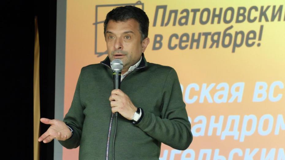Писатель Александр Архангельский в Воронеже: «Прежние рецепты перестали работать»
