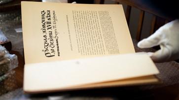 Вывезенные в Германию во время войны раритетные книги вернули в Воронежский госуниверситет