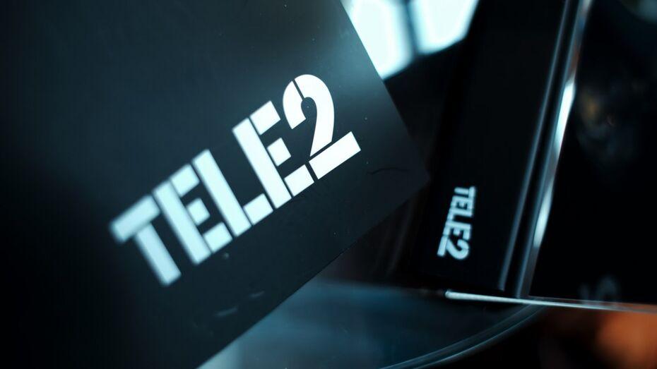 Tele2 предложила услугу «Перенос остатков» воронежским корпоративным клиентам