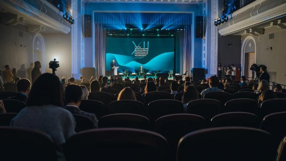 Одним из лучших в стране признали молодежное правительство Воронежской области