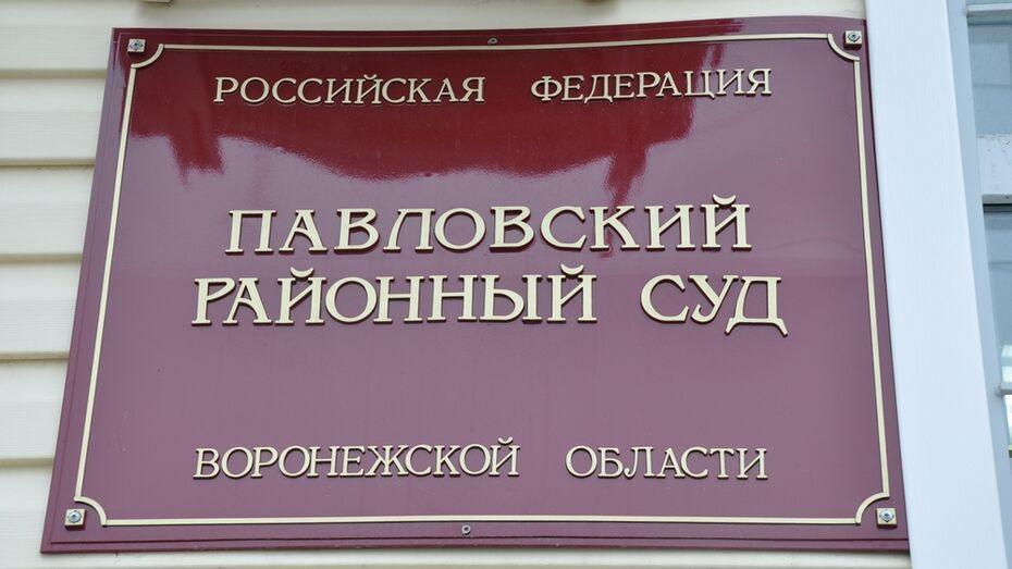 Житель Воронежской области получил 10 лет за убийство 78-летней женщины