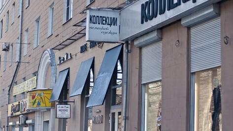 Обзор РИА «Воронеж». Как новый дизайн-регламент ударил по бизнесу