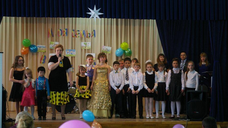 Замещающая семья из Поворинского района дала в Борисоглебске благотворительный концерт