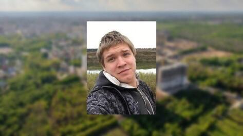 В Воронеже после занятий в университете пропал 20-летний парень