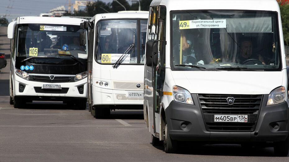 Из-за ковида в Воронеже внесут изменения в график работы общественного транспорта