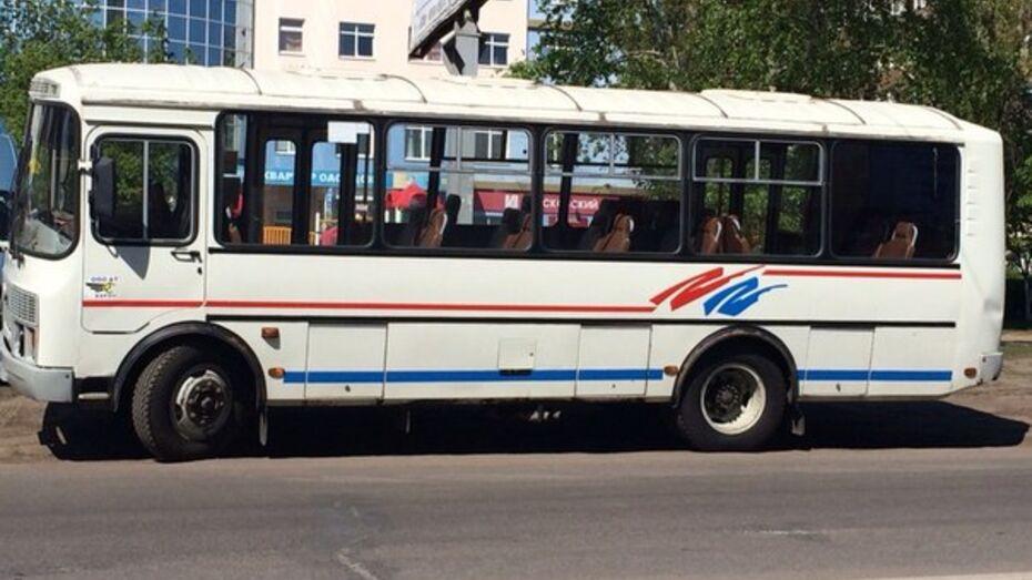В воронежских автобусах установят систему видеонаблюдения