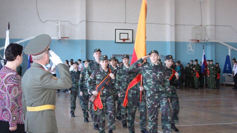 Богучарские юнармейцы приняли участие в военно-спортивной игре «Победа»