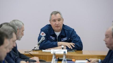В Воронеже Дмитрий Рогозин потребовал расследовать ситуацию с двигателями «Протона-М»