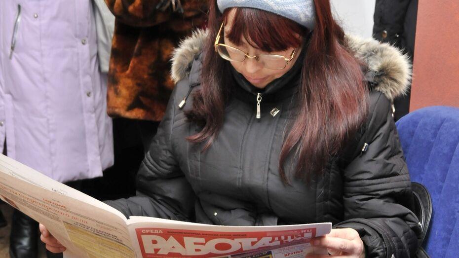 Правительство выделит регионам 50 млрд рублей на борьбу с безработицей