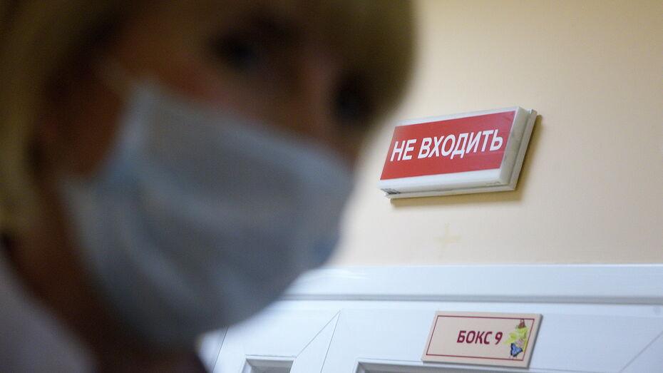 Дети в Воронежской области стали чаще болеть коронавирусом