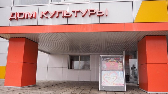 Бутурлиновцев позвали на юбилейный вечер народного театра драмы