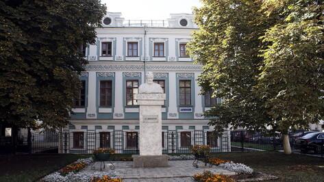 Проект реставрации здания мещанской управы подготовят в Воронеже за 10 млн рублей